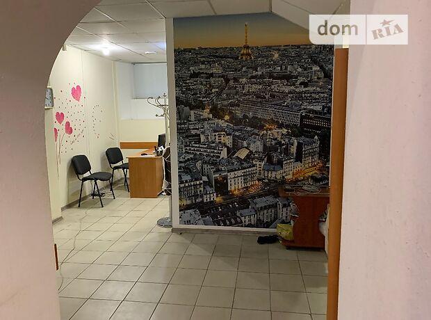 Офисное помещение на 140 кв.м. в нежилом помещении в жилом доме в Николаеве фото 1