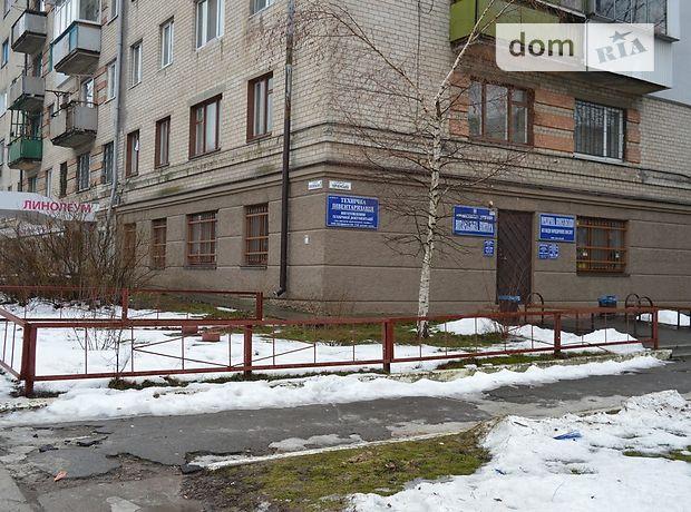 Продажа офисного помещения, Днепропетровская, Новомосковск, р‑н.Новомосковск, Украинская улица