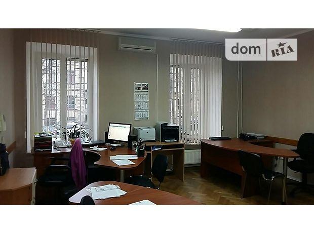 Продажа офисного помещения, Одесса, Коблевская улица