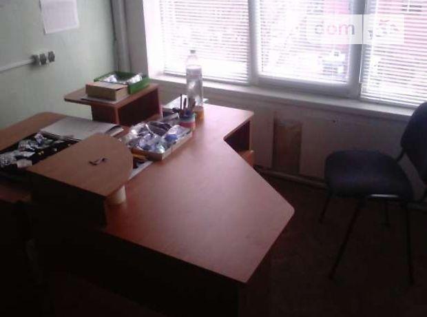 Продаж офісного приміщення, Суми, р‑н.Хіммістечко, Охтирська вулиця