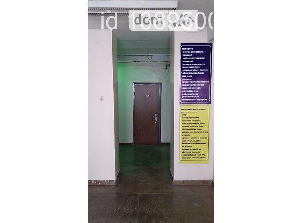 Продаж офісного приміщення, Суми, р‑н.Центр, КОНДРАТЬЕВА 25