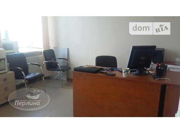 Продажа офисного помещения, Тернополь, р‑н.Центр, Микулинецька 3а