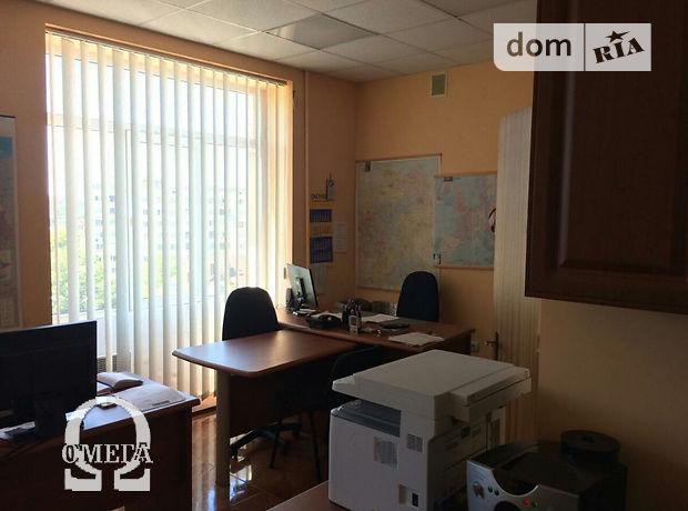 Офисное помещение на 28 кв.м. в бизнес-центре в Тернополе фото 1