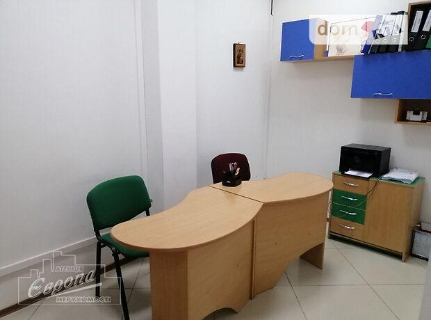 Офисное помещение на 130.2 кв.м. в нежилом помещении в жилом доме в Тернополе фото 1