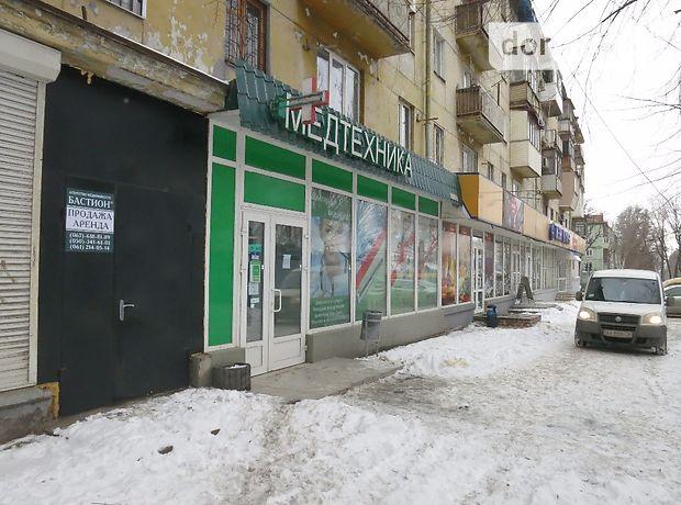 Продаж офісного приміщення, Запоріжжя, р‑н.Олександрівський (Жовтневий), Гоголя вулиця