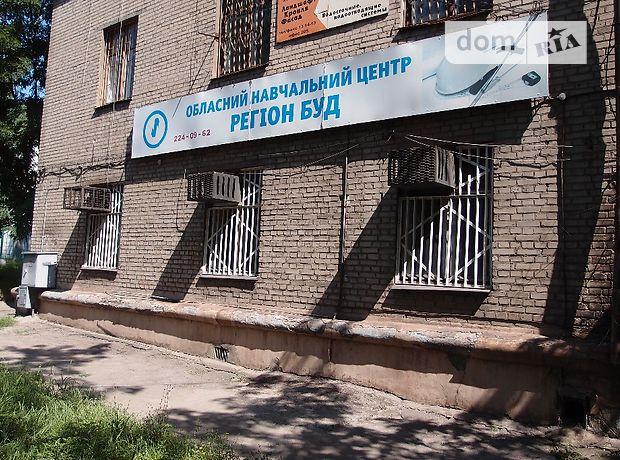 Поиск офисных помещений Запорожская улица аренда офиса в красногвардейском районе от собственника