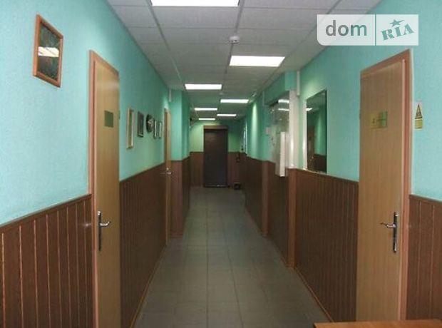Офисное помещение на 275 кв.м. в нежилом помещении в жилом доме в Запорожье фото 1