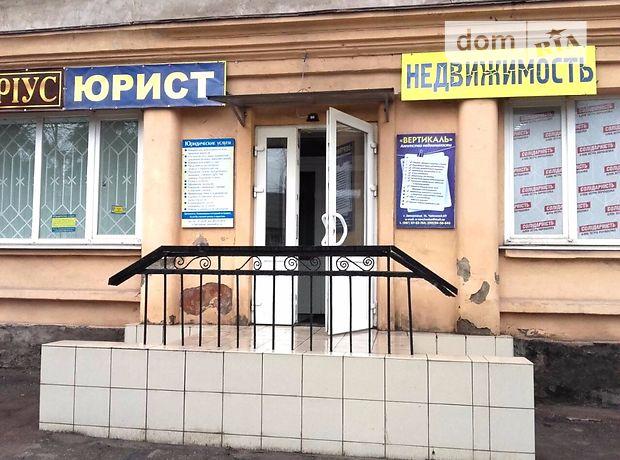Продажа офисного помещения, Запорожье, р‑н.Заводской, Лизы Чайкиной
