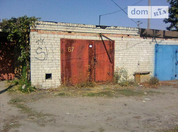 Отдельно стоящий гараж под легковое авто в Александрии, площадь 30 кв.м. фото 2