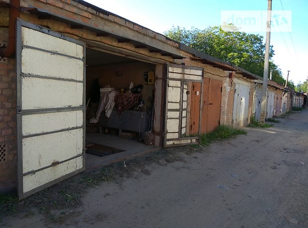 Продажа отдельно стоящего гаража, Киевская, Белая Церковь, р‑н.Ж-д посёлок, Фадеева