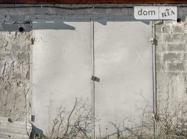 Отдельно стоящий гараж под легковое авто в Бродах, площадь 32 кв.м. фото 1