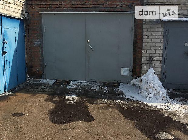 Продажа отдельно стоящего гаража, Черкассы, р‑н.700-летия, Орженикидзе Химик-2