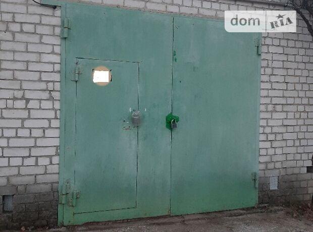 Отдельно стоящий гараж универсальный в Черкассах, площадь 24 кв.м. фото 1