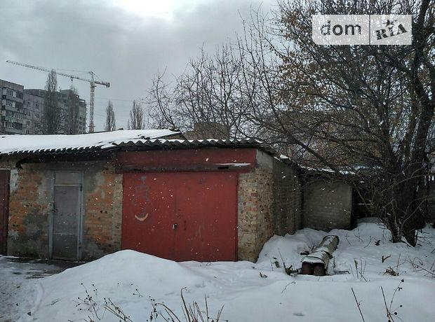 Продажа отдельно стоящего гаража, Черкассы, р‑н.Центр, Шевченко бульвар