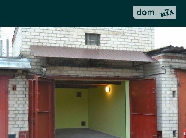 Отдельно стоящий гараж под легковое авто в Чернигове, площадь 27 кв.м. фото 1