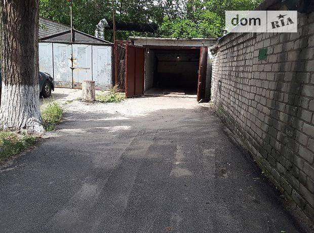 Отдельно стоящий гараж под бус в Днепропетровске, площадь 24 кв.м. фото 1