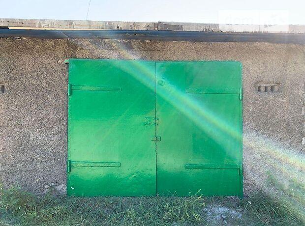 Отдельно стоящий гараж под легковое авто в Доброполье, площадь 29 кв.м. фото 2