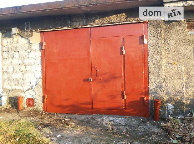 Отдельно стоящий гараж под легковое авто в Донецке, площадь 60 кв.м. фото 1