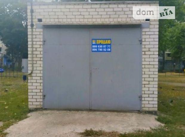 Отдельно стоящий гараж под бус в Харькове, площадь 26 кв.м. фото 1