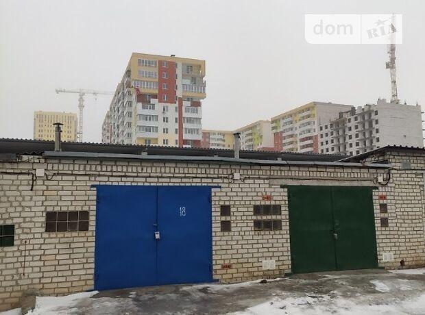Отдельно стоящий гараж под легковое авто в Харькове, площадь 20 кв.м. фото 1