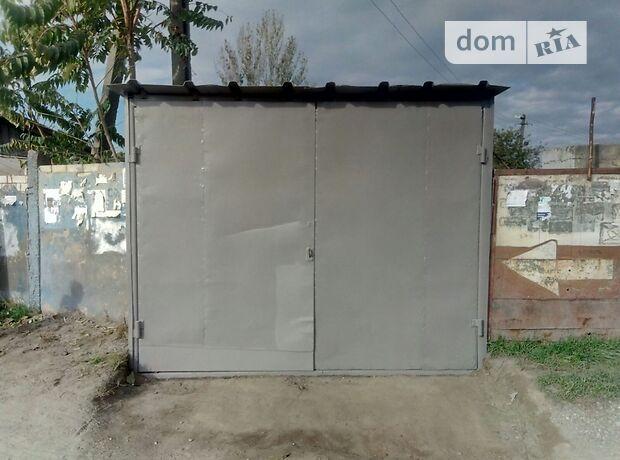 Окремий гараж універсальний в Херсоні, площа 18.56 кв.м. фото 1