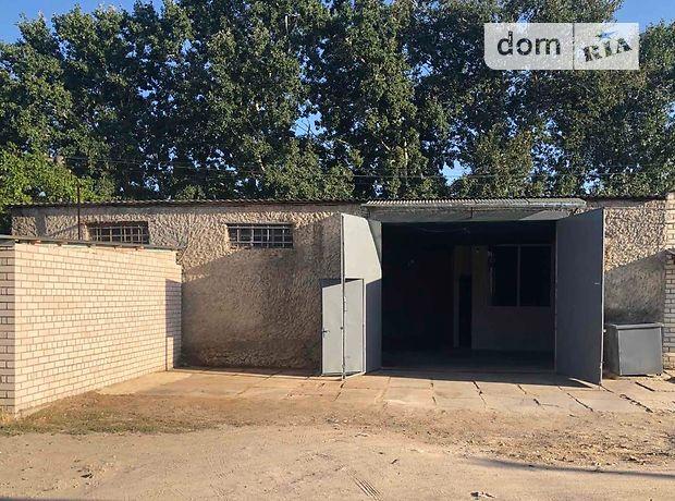 Отдельно стоящий гараж универсальный в Херсоне, площадь 120 кв.м. фото 1