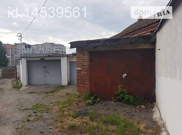 Продажа отдельно стоящего гаража, Хмельницкий, р‑н.Центр, Тургенєва провулок