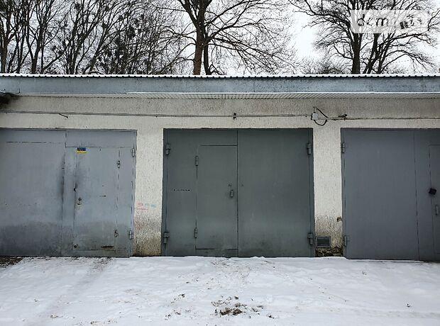 Отдельно стоящий гараж универсальный в Хмельницком, площадь 18.2 кв.м. фото 1