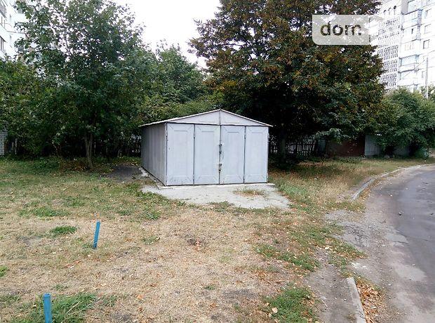 Отдельно стоящий гараж под легковое авто в Житомире, площадь 18 кв.м. фото 1