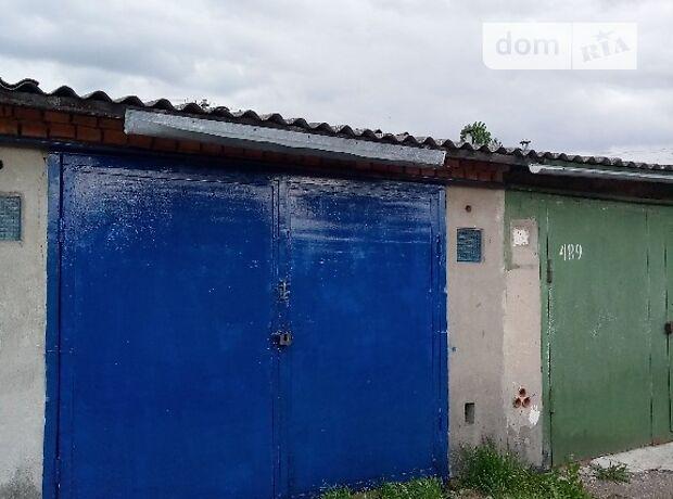 Отдельно стоящий гараж под легковое авто в Житомире, площадь 30 кв.м. фото 1