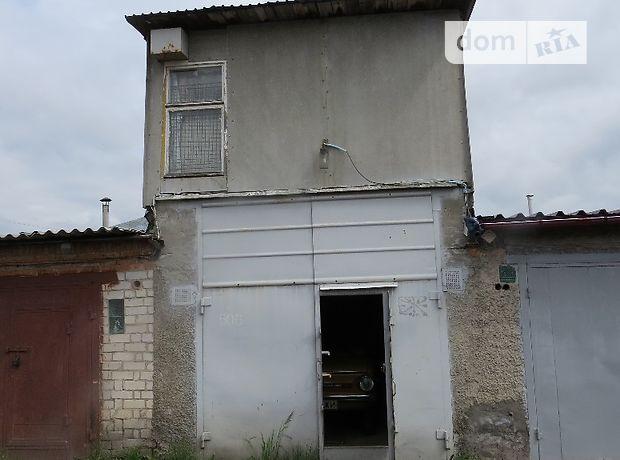 Отдельно стоящий гараж под легковое авто в Житомире, площадь 46 кв.м. фото 1
