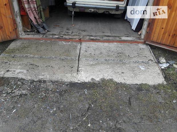 Продажа отдельно стоящего гаража, Житомир, р‑н.Максютова, 4-ий Вільський провулок