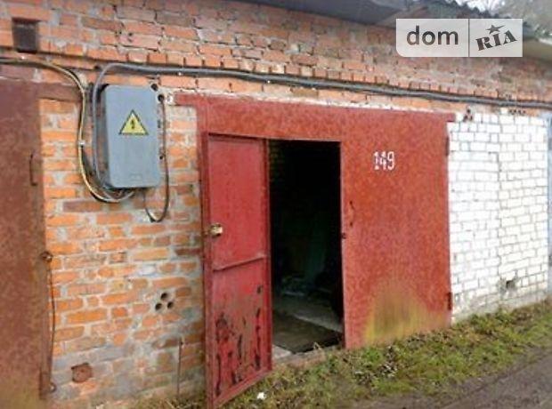 Отдельно стоящий гараж под бус в Житомире, площадь 24 кв.м. фото 1