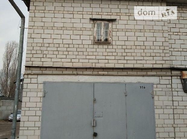 Отдельно стоящий гараж универсальный в Киеве, площадь 86 кв.м. фото 1