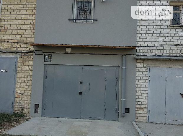 Отдельно стоящий гараж под легковое авто в Киеве, площадь 64.5 кв.м. фото 1