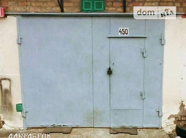 Окремий гараж універсальний в Києві, площа 31 кв.м. фото 1