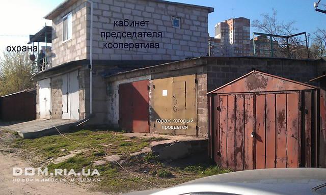 Продажа отдельно стоящего гаража, Киев, р‑н.Соломенский, Нечуя-Левицкого улица
