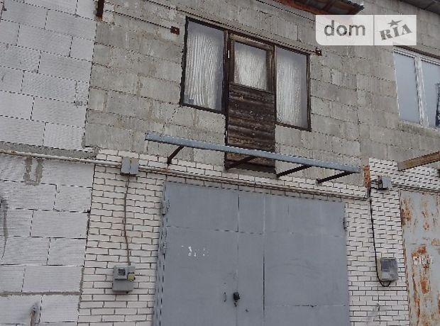 Отдельно стоящий гараж под бус в Киево-Святошинске, площадь 80 кв.м. фото 1