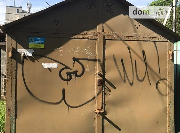 Отдельно стоящий гараж под легковое авто в Кропивницком, площадь 25 кв.м. фото 1