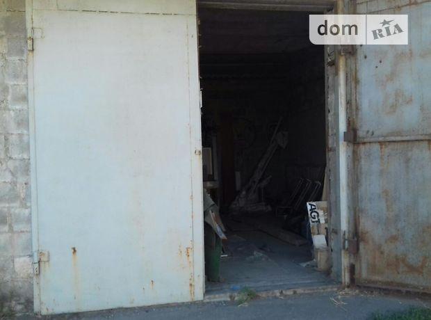 Отдельно стоящий гараж универсальный в Краматорске, площадь 45 кв.м. фото 1