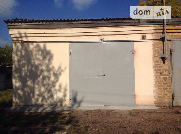 Отдельно стоящий гараж универсальный в Краматорске, площадь 30 кв.м. фото 1