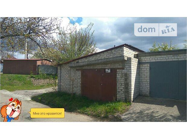 Отдельно стоящий гараж под легковое авто в Кременчуге, площадь 32 кв.м. фото 1