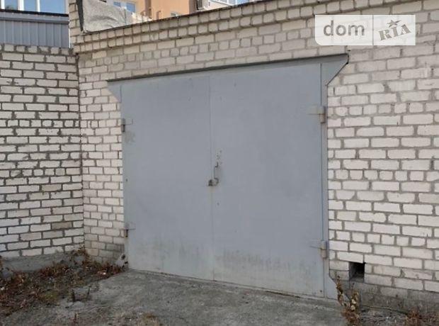Отдельно стоящий гараж под легковое авто в Кременчуге, площадь 43 кв.м. фото 1