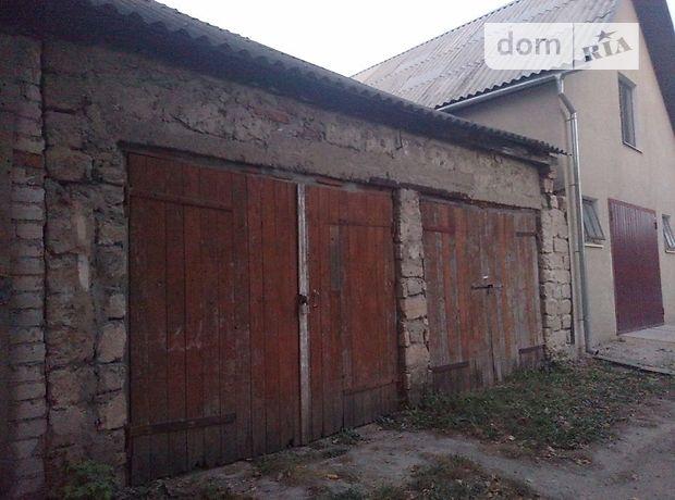 Отдельно стоящий гараж под легковое авто в Кременце, площадь 20 кв.м. фото 1