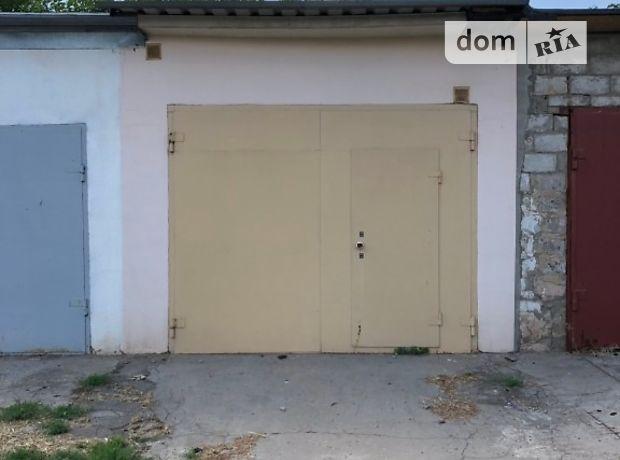 Отдельно стоящий гараж универсальный в Кривом Роге, площадь 24 кв.м. фото 1