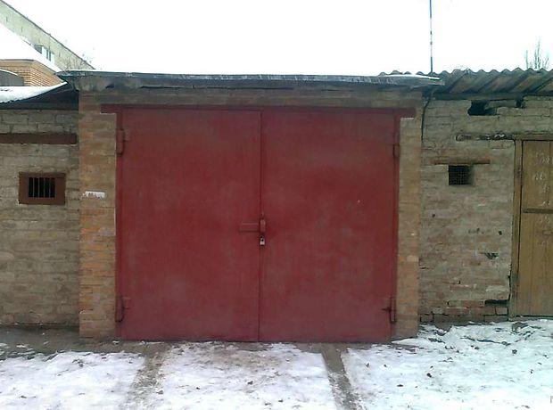 Продажа отдельно стоящего гаража, Днепропетровская, Кривой Рог, р‑н.Саксаганский, Курчатова улица