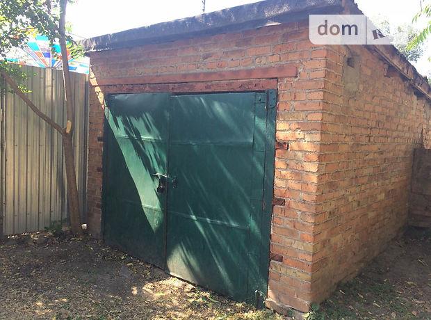 Окремий гараж під легкове авто в Кривому Розі, площа 20 кв.м. фото 1