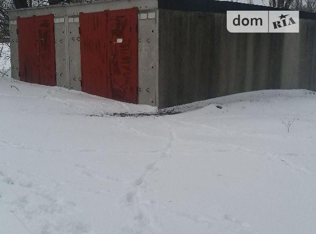 Продажа отдельно стоящего гаража, Днепропетровская, Кривой Рог