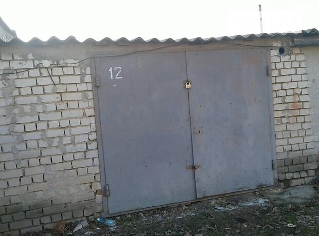 Отдельно стоящий гараж под легковое авто в Кропивницком, площадь 20 кв.м. фото 1