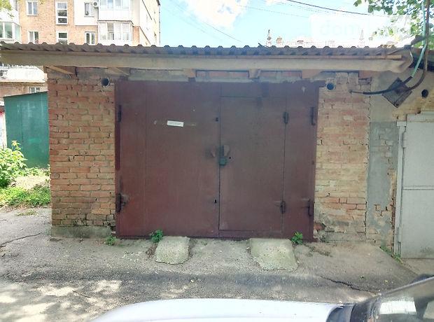 Отдельно стоящий гараж под легковое авто в Кропивницком, площадь 18 кв.м. фото 2